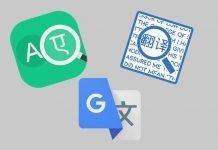Come tradurre le app di Android in italiano