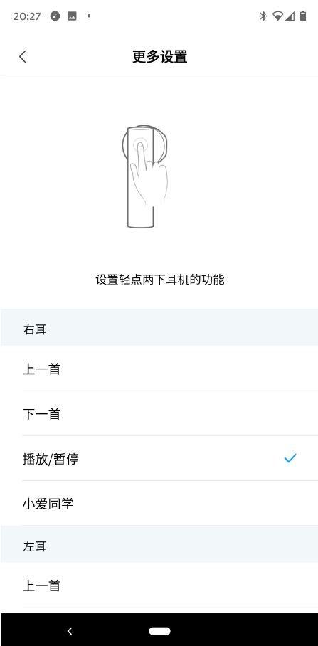 Recensione Xiaomi Airdots Pro Air 2 (TWSEJ02JY)